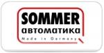 Пульты Sommer